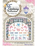 Amazon.co.jp新品・新作デザインネイルシール ファンタジーコレクション【FNT-02】 水彩リボン