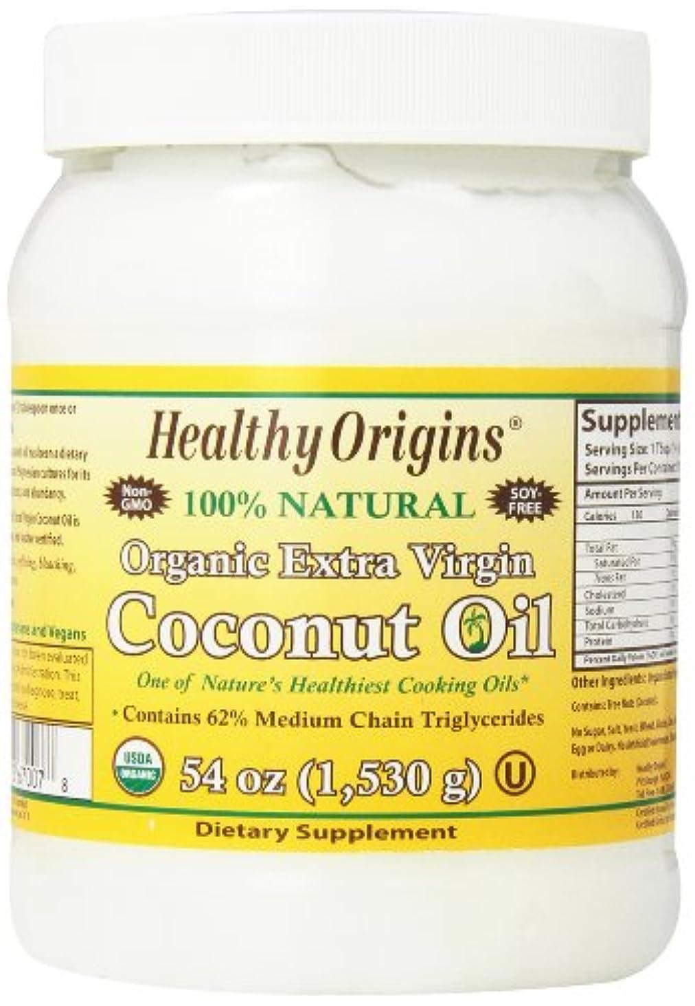 球体逆さまにながら海外直送品Organic Extra Virgin Coconut Oil, 54 Oz by Healthy Origins
