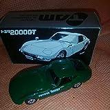 トミカ トヨタ 2000GT 緑 トヨタ博物館 特注 限定