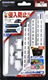 薄型(CECH-2000/3000)PS3用吸気口フィルター&ポートキャップセット『ほこりとるとる入れま栓3(ホワイト)』