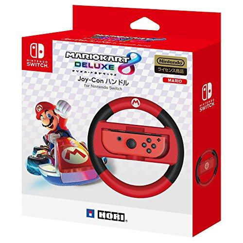 【Nintendo Switch対応】マリオカート8 デラックス Joy-Conハンドル for Nintendo Switch マリオ