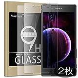 【二枚】 VacFun Sony Xperia Z5 ガラスフィルム 国産旭硝子採用 SO-01H / SOV32/ 501SO 気泡無し 2.5D ラウンドエッジ 加工 薄型 装着 簡単 強化ガラス 保護 フィルム 0.26mm 保護ガラス ガラス 9H 液晶保護フィルム プロテクター ソニー エクスぺリア
