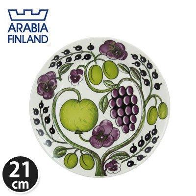 RoomClip商品情報 - Arabia アラビア Paratiisi Purple パラティッシ パープル Purple プレート plate 21cm 641180-008981-4 北欧食器 並行輸入品