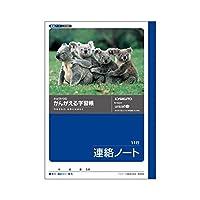 (業務用セット) キョクトウ・アソシエイツ 学習ノート かんがえるノート A502 1冊入 【×30セット】 ds-1531555