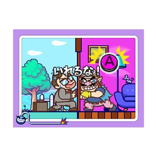 メイド イン ワリオ ゴージャス - 3DSの紹介画像3