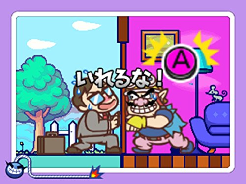 メイド イン ワリオ ゴージャス - 3DS 【Amazon.co.jp限定】アイテム未定 付