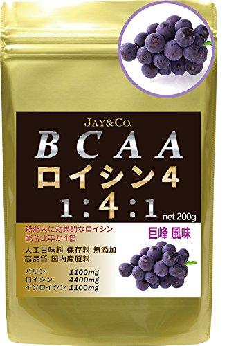 筋肥大を刺激! BCAA ロイシンを4倍配合 国内製造 (巨峰, 200g)