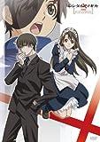 レンタルマギカ アストラルグリモア 第VIII巻(限定版)[DVD]