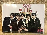 コンサートグッズ 5x20東京オリジナルフォトセットARASHI嵐Anniversary