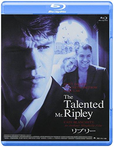 リプリー(Blu-ray Disc)