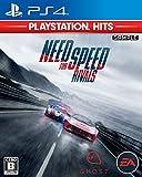 ニード・フォー・スピード ライバルズ [PlayStation Hits] [PS4]