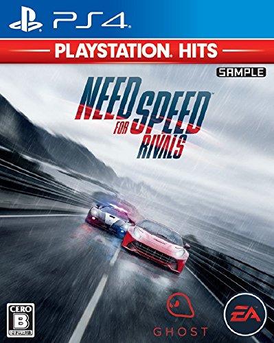 ニード・フォー・スピード ライバルズ PlayStation (R) Hits