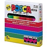 三菱鉛筆 水性ペン ポスカ 太字 角芯 5色 PC8KK5C