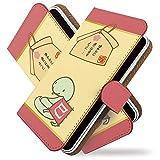 AQUOS PHONE Xx 206SH ケース 手帳型 巳年 赤 十二支 ヘビ 手帳 カバー アクオスフォン AQUOSPHONEXxケース AQUOSPHONEXxカバー 手帳型ケース 手帳型カバー 動物 アニマル [巳年 赤/t0079]
