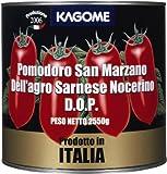 カゴメ サンマルツァーノ ホールトマト 2550g
