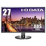 I-O DATA モニター ディスプレイ 27型 EX-LD2702DB (広視野角&極細フレーム/スピーカー付/3年保証/土日もサポート)