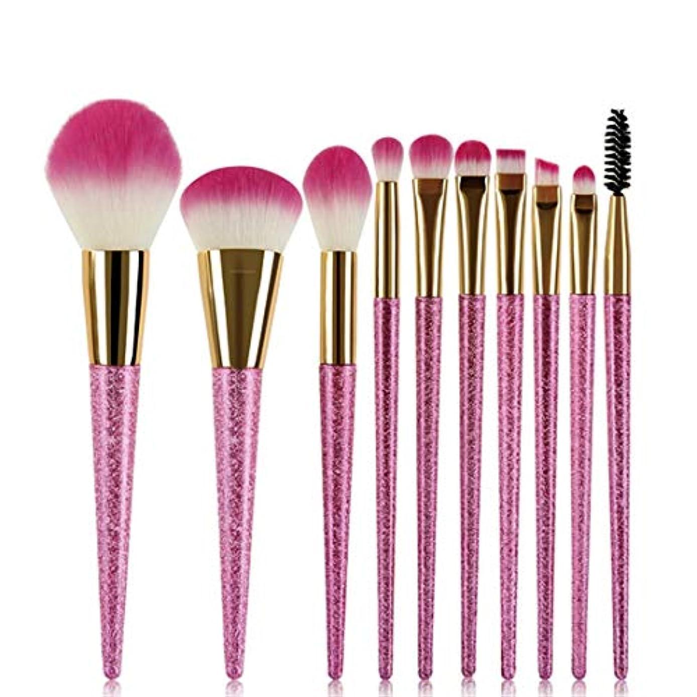 Makeup brushes アイシャドーブラシのための10PCS曇らされたハンドルの化粧筆ブレンドの基礎(ローズブッシュレッド) suits (Color : Rose Red)