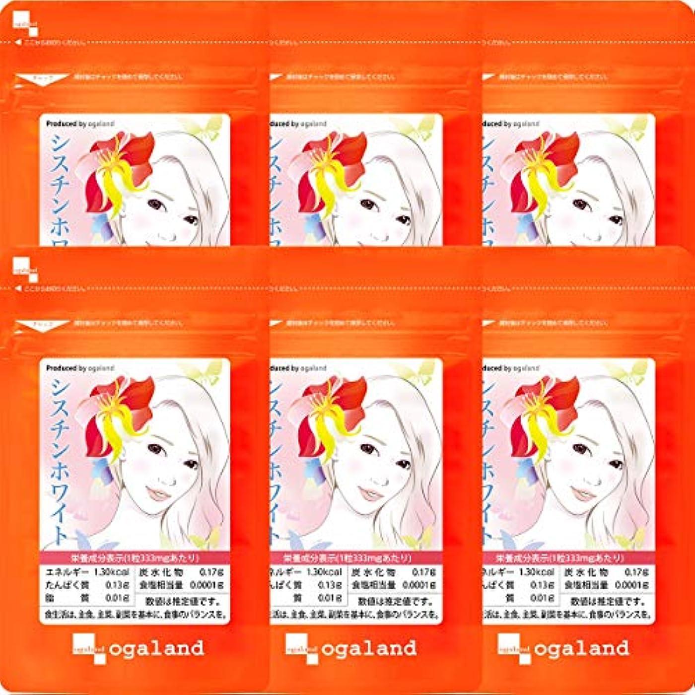 マーティンルーサーキングジュニアマオリ協同シスチン ホワイト (360カプセル/約6ヶ月分)