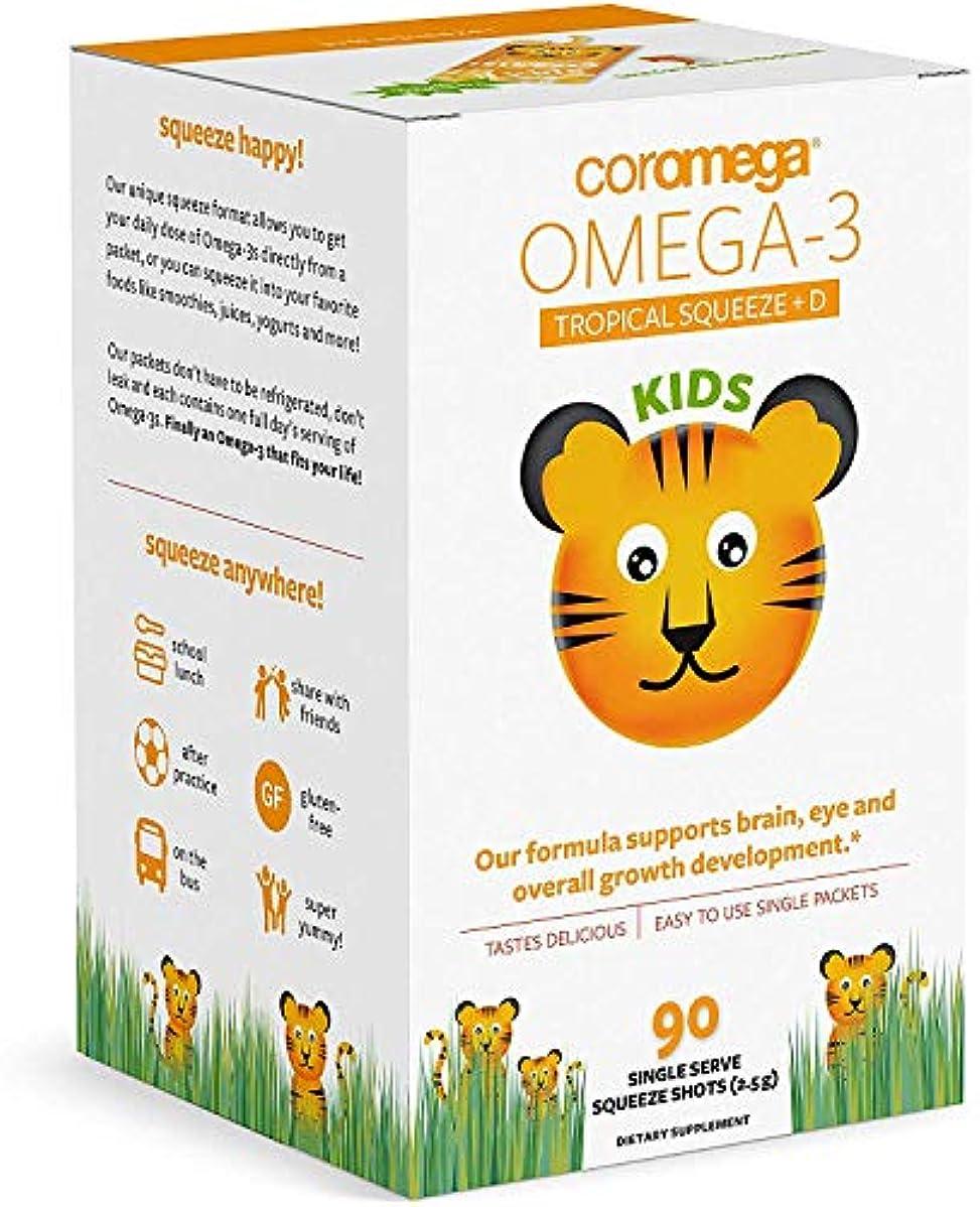 雑草地上のぞっとするようなCoromega - Omega-3 熱帯オレンジをからかう - 90個のシングルサーブパケットX 1 パック [並行輸入品]