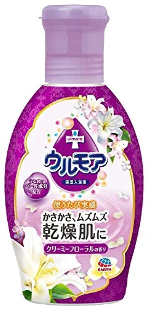 形状買う肌【アース製薬】アース 保湿入浴液 ウルモア クリーミーフローラル 600ml ×20個セット