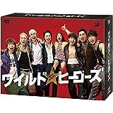 ワイルド・ヒーローズDVD-BOX