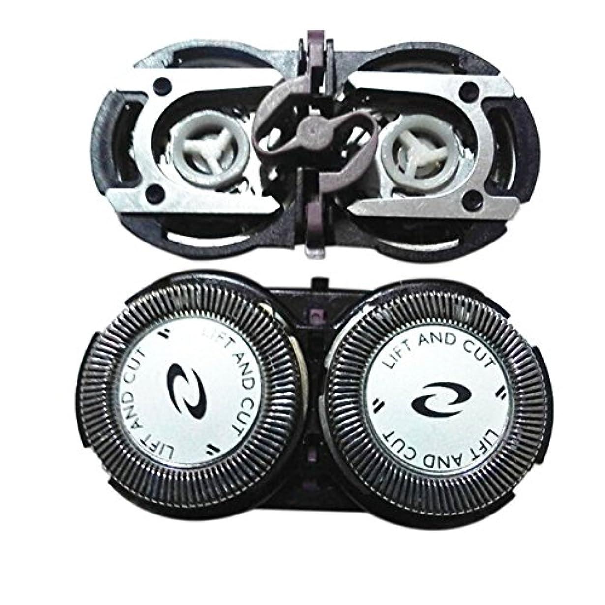 結果理解するシャーロックホームズHZjundasi Replacement シェーバー 1xツールホルダー+2x 頭 for Philips HQ130/136/139
