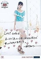 植村あかり Juice=Juice Last Code コレクション生写真 5