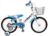 【片足スタンド付】 ロサリオ(ROSARIO) 16インチ ホワイトブルー 補助輪付き 組み立て式 幼児用自転車 ステップアップセット