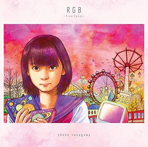 【メーカー特典あり】 RGB ~True Color~(完全生産限定盤)(DVD付)(オリジナルクリアファイル(全3種のうち1種ランダム配布)付)