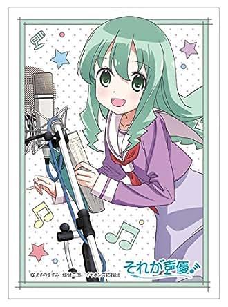 きゃらスリーブコレクション マットシリーズ 「それが声優!」 小花 鈴 (No.MT164)