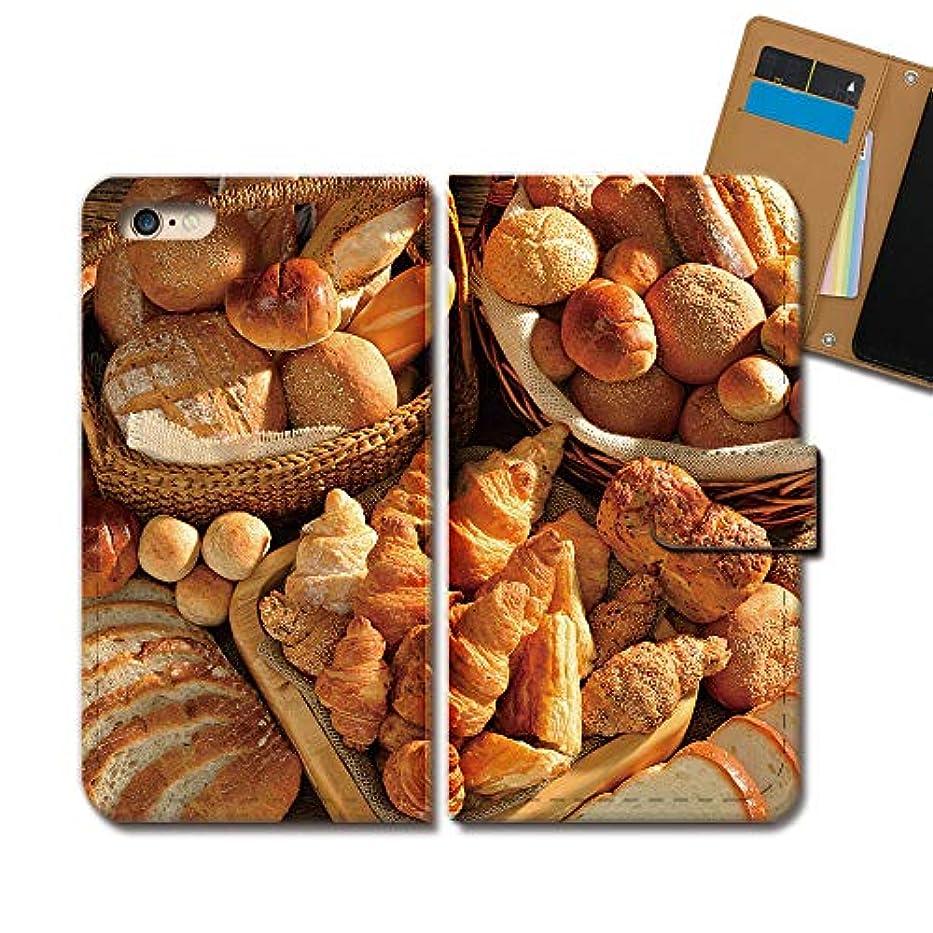 数リップハードXperia Z2 SO-03F ケース 手帳型 食べ物 手帳ケース スマホケース カバー パン クロワッサン 小麦 食パン E0332020060902