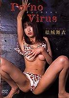 Porno Virus [DVD]