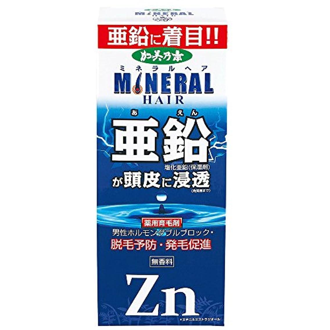 染色受信機不愉快に薬用加美乃素 ミネラルヘア 育毛剤 180mL (医薬部外品)