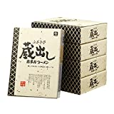 [福島お土産] 蔵出し喜多方ラーメン 5箱セット (日本 国内 福島 土産)