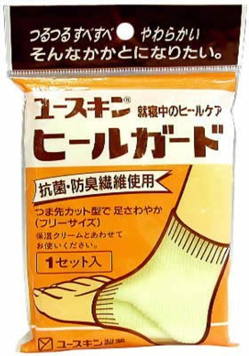 ジャンク請求シニスユースキン ヒールガード 1組(2枚) (かかと専用靴下)×3個