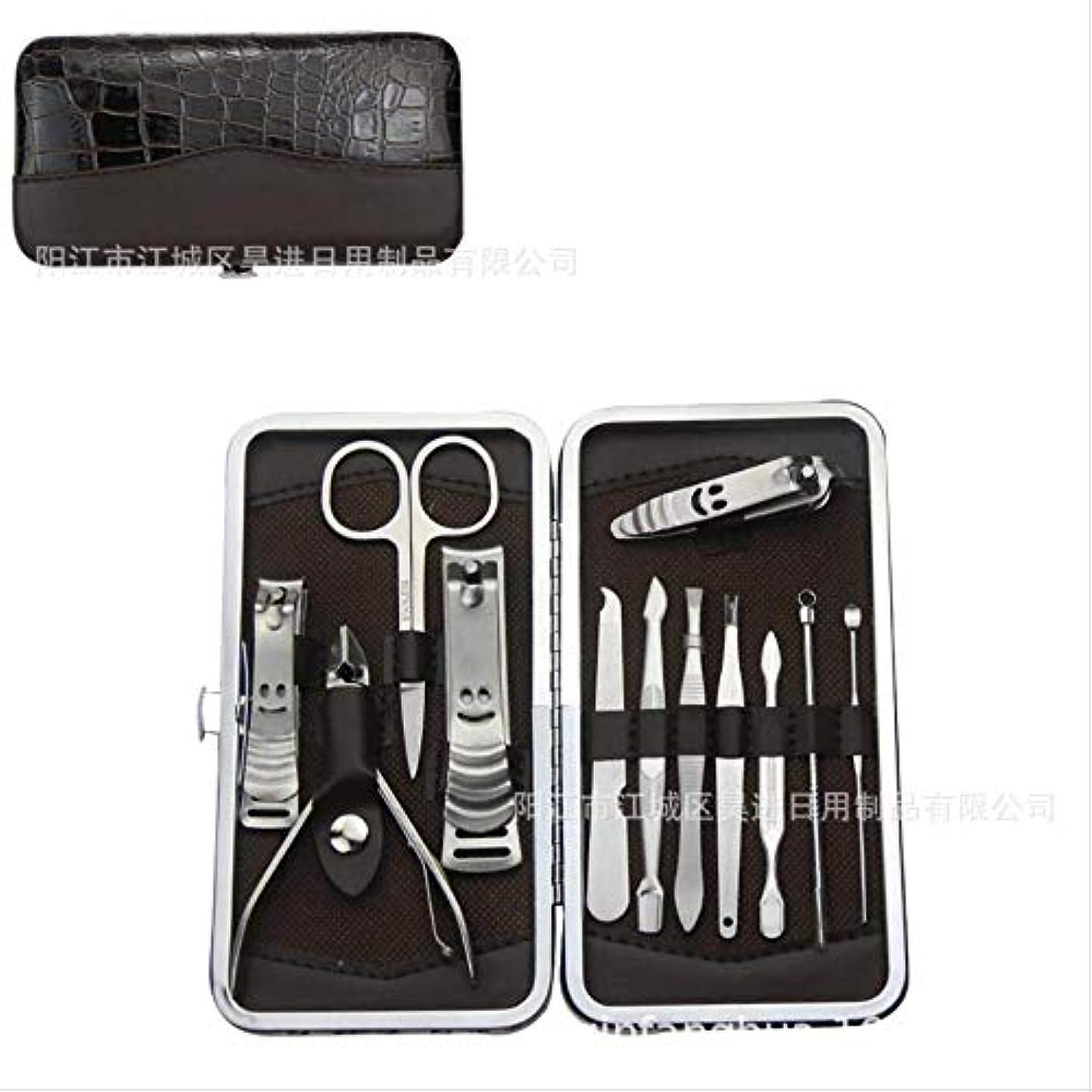 計器承認ケイ素爪切りセット12ステンレス鋼爪切りセット美容マニキュアツール爪切り爪やすり 明るい茶色のワニステンレス鋼はツーピースです