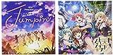 【メーカー特典あり】Jumpin'[Blu-ray付生産限定盤]&天下卜ーイツA to Z☆[Blu-ray付生産限定盤](同時購入特典BD「Poppin'Party HAPPY PARTY 2018!猛特訓SP 完全版」付き)