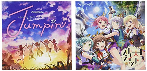 【早期購入特典あり】Jumpin'[Blu-ray付生産限定盤]&天下卜ーイツA to Z☆[Blu-ray付生産限定盤](同時購入特典BD「Poppin'Party HAPPY PARTY 2018!猛特訓SP 完全版」付き)