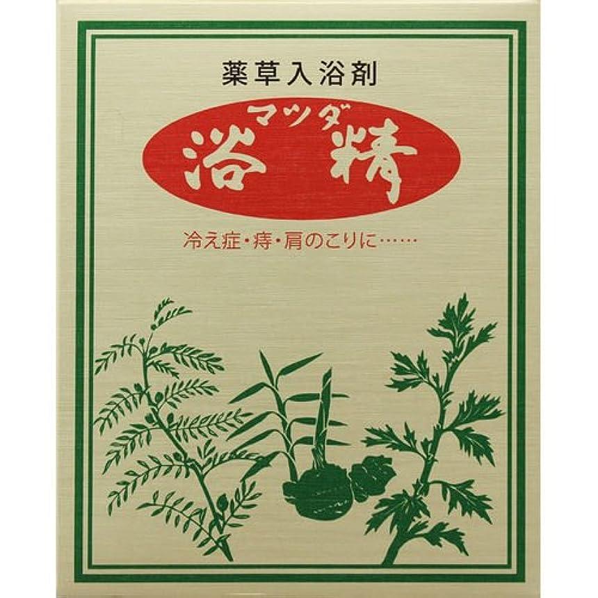 舌な食堂熟達マツダ浴精 20g×15包