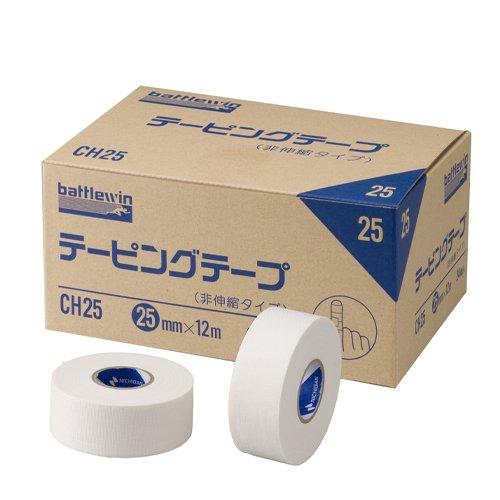 バトルウィンテーピングテープ(非伸縮タイプ)