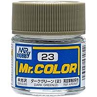 Mr.カラー C23 ダークグリーン2