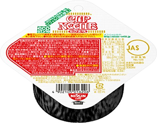 日清食品(NISSIN) カップヌードルリフィル カップヌードル 8個入り