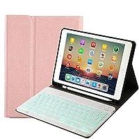 7色 バックライト ペンホルダー付き iPad 9.7 インチ iPad6 iPad5 iPad Air 2 Pro 9.7 キーボード ケース コンパクト スマート ワイやレス アイパッド 6 5 エア 2 プロ 9.7 bluetooth キーボード付き カバー アップルペンシル収納 (iPad6/iPad5/iPaPro9.7/iPadAir/Air2, ローズ金+白キーボード)
