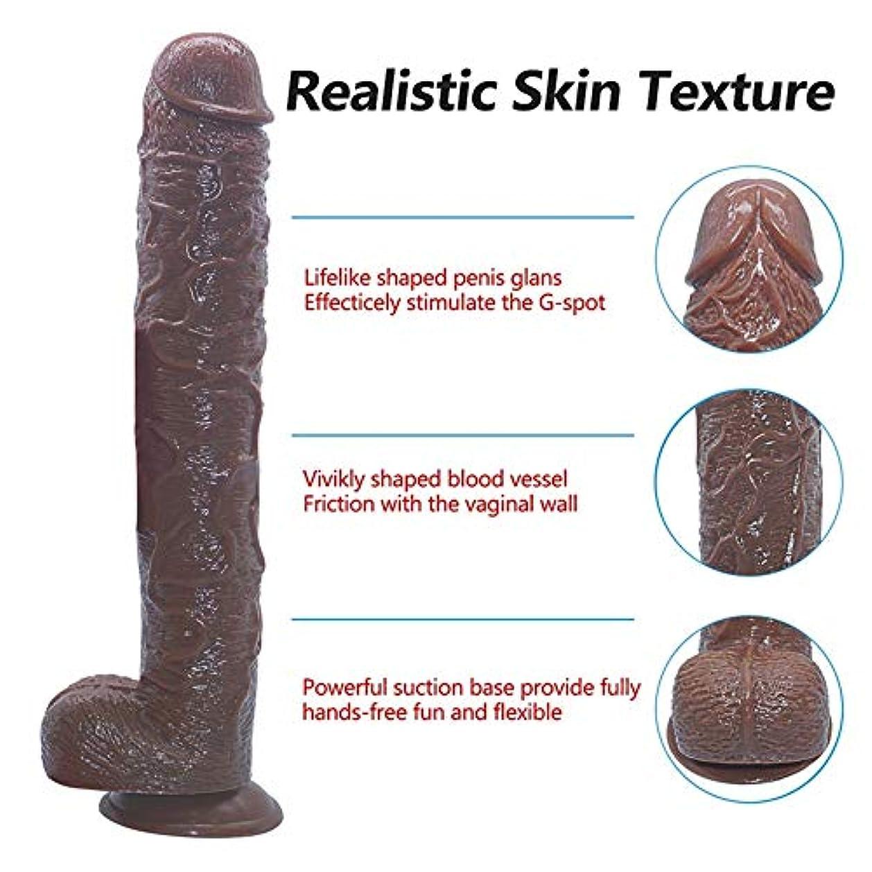 死傷者食い違い滑りやすいインチ現実的な防水リラックスツール女性のための超ソフト高品質PVC防水おもちゃ茶色