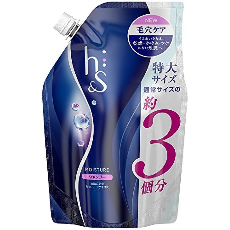 ワイド昇進こどもの日【大容量】 h&s シャンプー モイスチャー 詰め替え 超特大 850mL