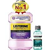 [医薬部外品] 薬用 LISTERINE(リステリン) マウスウォッシュ トータルケア ゼロプラス 1000mL ノンアルコールタイプ + おまけつき