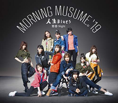 人生Blues/青春Night (通常盤A) (特典なし)