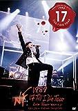 NAO-HIT TV Live Tour ver11.0 ~1989 17 Till...[DVD]