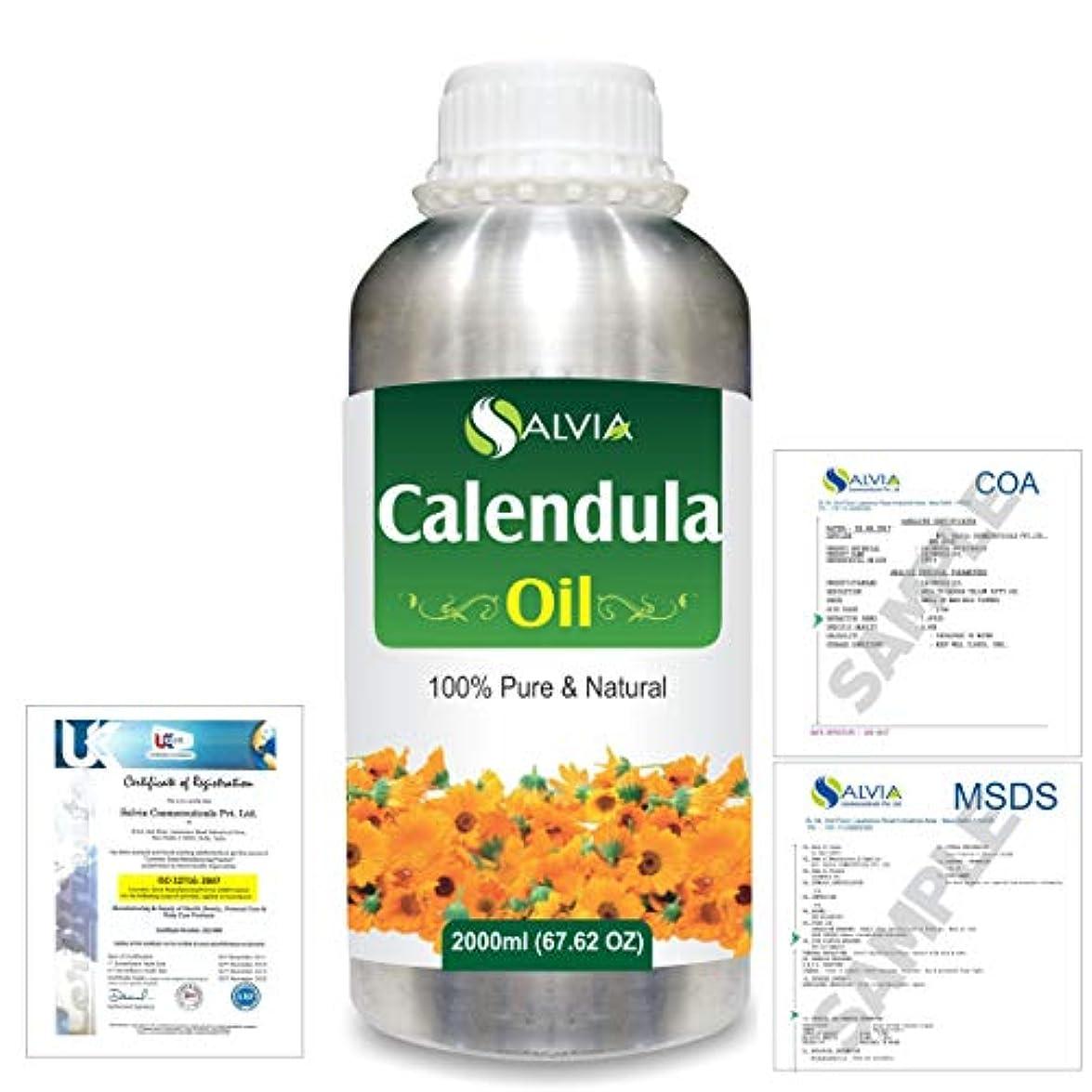 とティームニュージーランド心臓Calendula (Calendula officinalis) 100% Natural Pure Essential Oil 2000ml/67 fl.oz.
