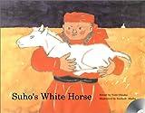 スーホーの白い馬 英語版 ―Suho's White Horse (with CD)